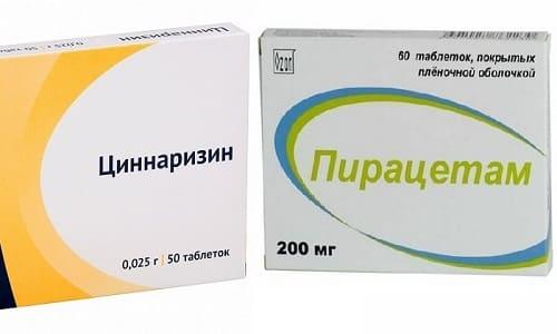 Пирацетам и Циннаризин прописывают в комплексе для улучшения кровообращения и метаболизма головного мозга