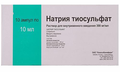Для защиты при отравлении используются специфические и неспецифические антидоты, например, тиосульфат натрия