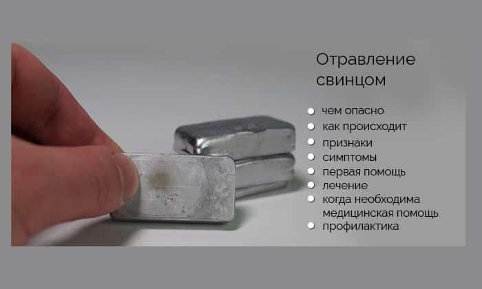 Тиосульфат натрия назначают при отравлении свинцом и его солями