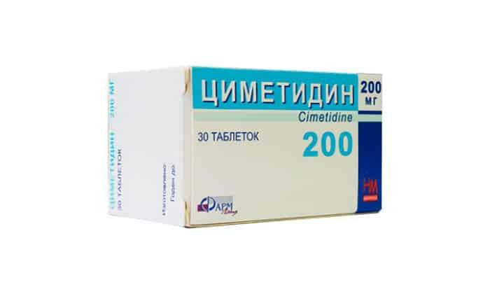 Прием Циметидина влияет на концентрацию рассматриваемого препарата (увеличивает в большую сторону)