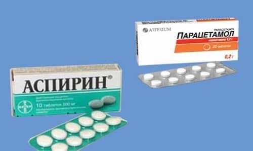 Аспирин и Парацетамол -препараты, входящие в группу нестероидных противовоспалительных средств