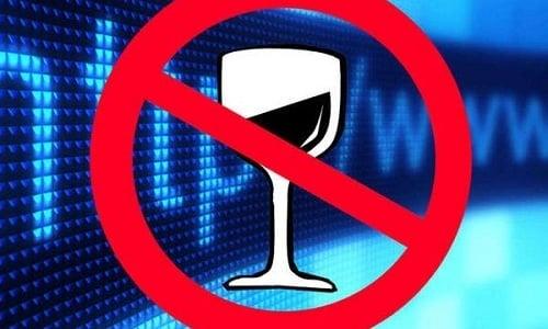 На федеральном уровне реализация алкоголя в магазинах розничной торговли запрещена с 23.00 до 08.00