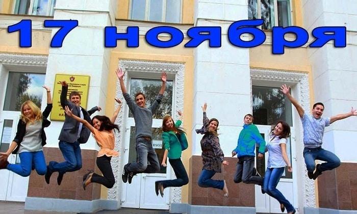 В Севастополе дополнительным безалкогольным днем стал Международный день студента (17 ноября)