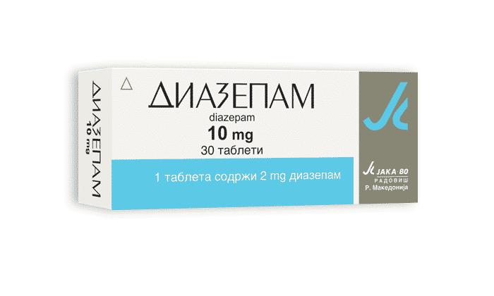 Лекарственное средство является транквилизатором, полученным из молекулы диазепама