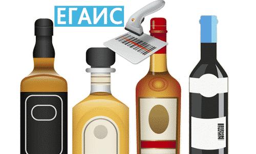 С 2018 г. для всех точек, торгующих спиртным, обязательно использование системы ЕГАИС. Регистрироваться могут только те, у кого есть лицензия