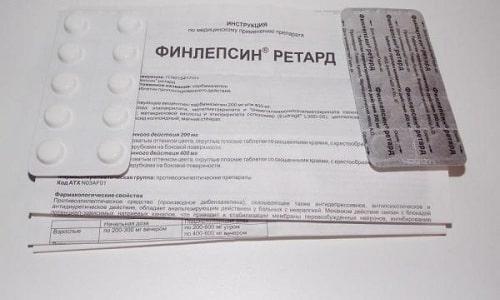 Препарат отпускается из аптеки в картонной упаковке, в ней может быть 50, 100 или 200 таблеток
