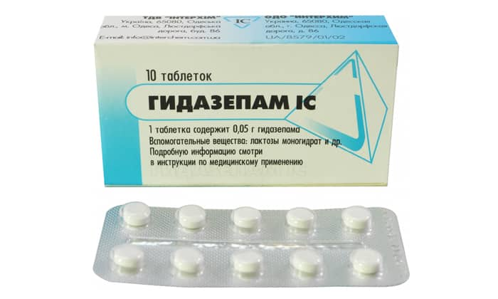 Гидазепам обладает аналогичным действием, что и Тофизопам