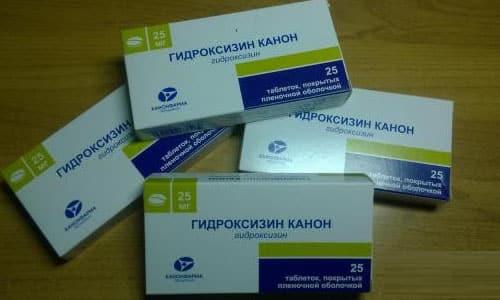 Как лечить абстинентное состояние средством Гидроксизин Канон?