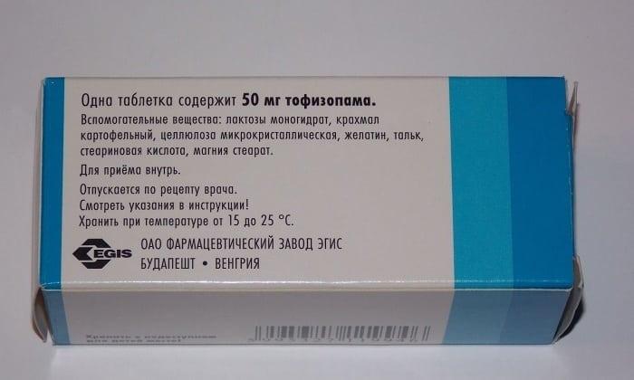 Лекарственный препарат изготавливается в таблетках, каждая таблетка содержит 50 мг тофизопама