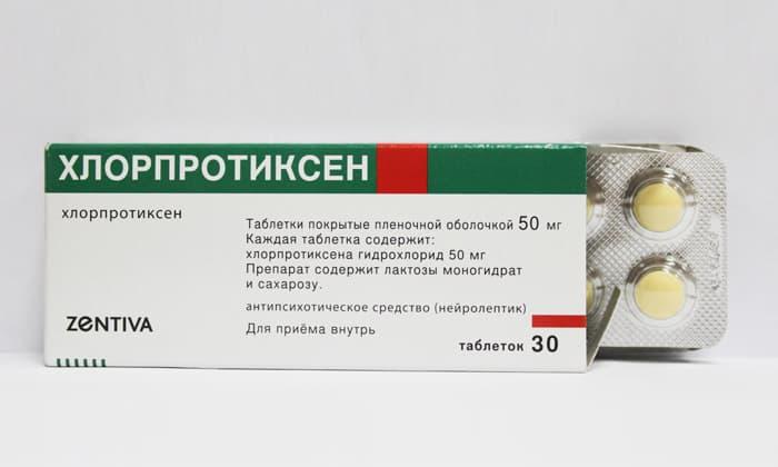 Хлорпротиксен может выступать в роли аналога