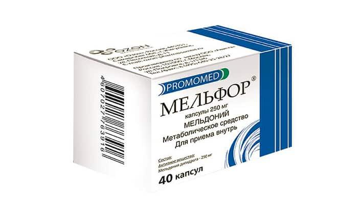 Аналог препарата Мельфор