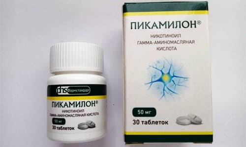 Поскольку ГАМК распределяется и используется во всей ЦНС, препараты, содержащие эту кислоту, оказывают обширное влияние на функции системы