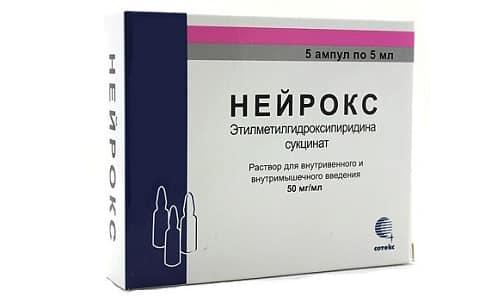 Нейрокс 5 мл - распространенный препарат обширного спектра действия