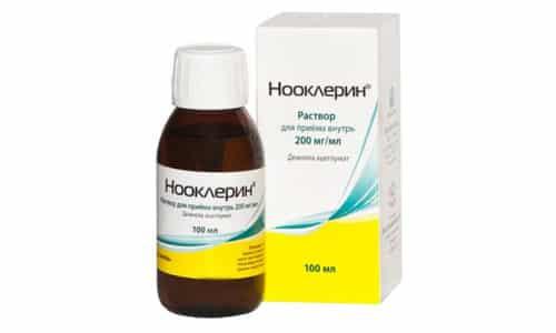 Нооклерин в косметологии для лица