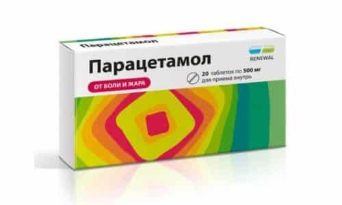 Можно ли пить парацетамол с ацетилсалициловой кислотой