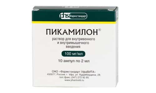 Условия хранения препарата: сухое место, доступ к которому для детей ограничен