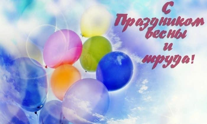 В Тюменской области алкоголь не продается в течение дня (с 8 до 21 часа) в День Весны и Труда