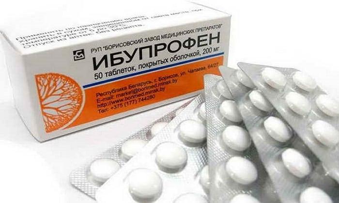 Ибупрофен является прекрасным обезболивающим препаратом