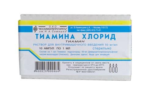 Вместо Тиамина бромида можно использовать Тиамина хлорид