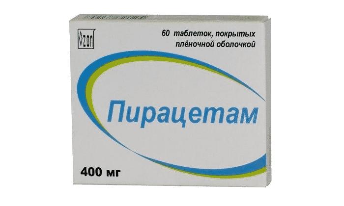 Пирацетам - препарат, который относится к ноотропам