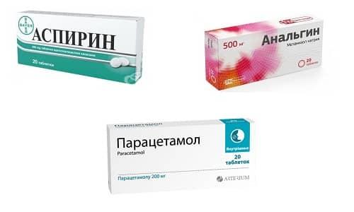 Анальгин, Парацетамол и Аспирин с давних времен славятся, как эффективные и недорогие лекарства для устранения воспалительных процессов, высокой температуры и болевых синдромов