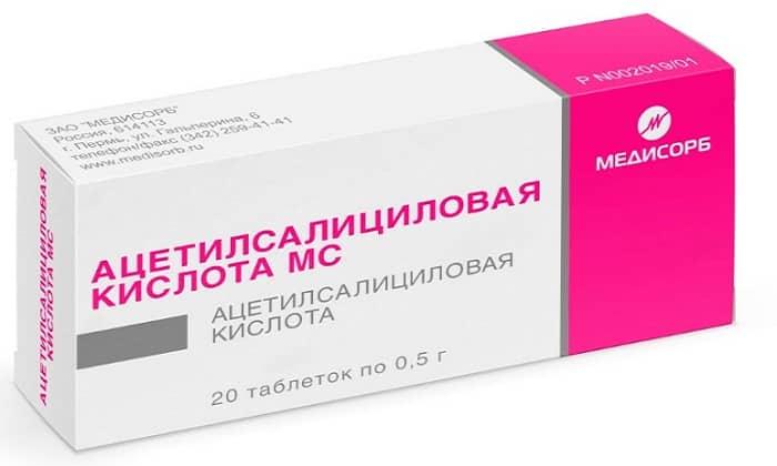 Ацетилсалициловая кислота выпускается в таблетках по 500 мг, расфасованные в бумажные или алюминиевые блистеры