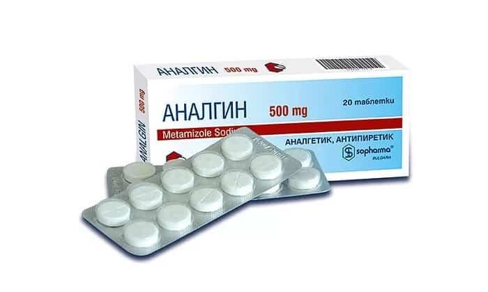 Анальгин - это медицинское средство из группы анальгетиков. Он обладает легким обезболивающим эффект