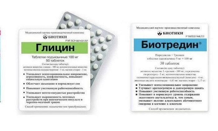 Биотредин и глицин вместе как принимать