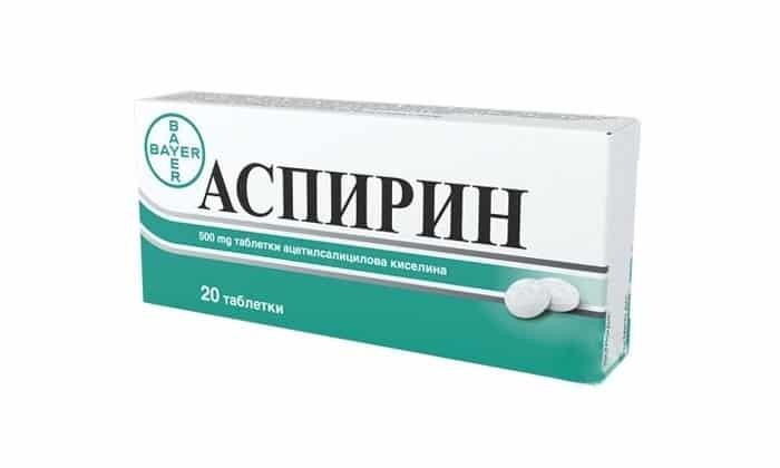 Аспирин - ацетилсалициловая кислота, оказывает противовоспалительное, жаропонижающее и обезболивающее воздействия