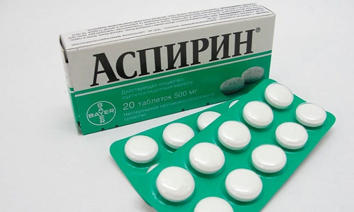 Аспирин продается в таблетках по 500 мг (в коробке)