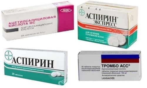 Тромбо АСС и Аспирин - это взаимозаменяемые средства на основе одинакового активного вещества