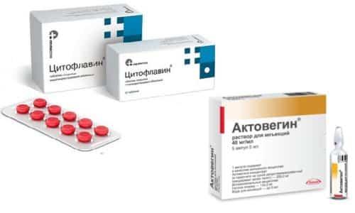 Цитофлавин и Актовегин назначают для лечения хронической формы различных заболеваний нервной системы