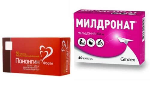 В курс терапии ряда заболеваний сердечно-сосудистой системы включают совместное использование Милдроната и Панангина