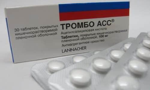 Специальная оболочка таблеток Тромбо АСС не позволяет активному веществу негативно влиять на ЖКТ