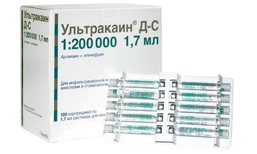 Если жар возник на основе сильной травмы и воспаления, в качестве обезболивающего препарата можно дополнительно использовать Ультракаин