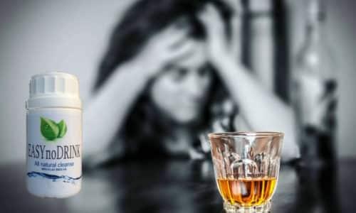 Инструкция к препарату рекомендует применять его при склонности к злоупотреблению спиртными напитками