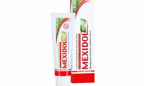 Мексидол используется для ухода за ротовой полостью, назначается в лечебных и профилактических целях