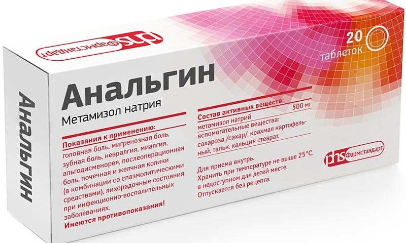 Активное вещество - метамизол натрия, кроме него, в составе есть сахар, крахмал, тальк, кальция стеарат