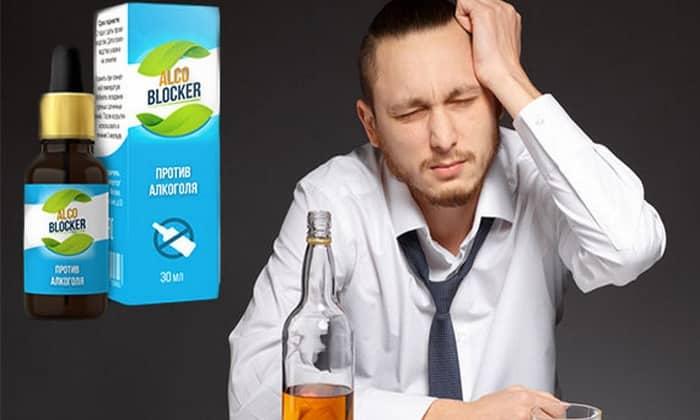Применение Алкоблокера возможно на любых стадиях алкогольной зависимости