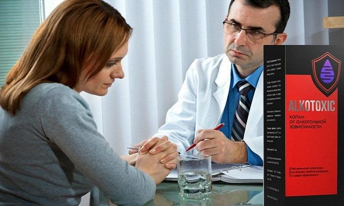 Alkotoxic обладает мягким действием и вызывает стойкое отвращение к алкоголю, не нанося вреда здоровью