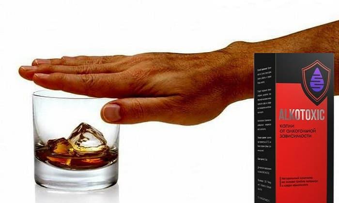 Alkotoxic показан к применению на всех стадиях алкогольной зависимости