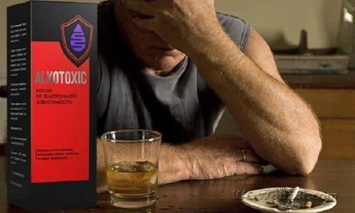 Alkotoxic имеет выраженное действие, подавляющее алкогольную зависимость