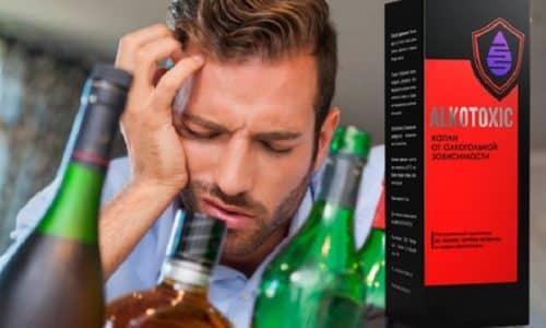 Alkotoxic влияет на причину возникновения зависимости и помогает избавиться от нее за короткий срок