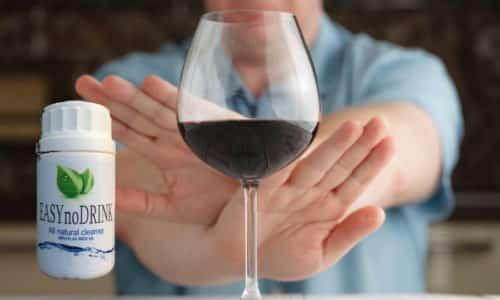 Состав порошка оказывает комплексное воздействие на весь организм пьющего человека, формируя отвращение к алкогольным напиткам постепенно