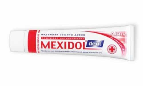 Мексидол Дент обладает выраженными антибактериальными и противовоспалительными свойствами