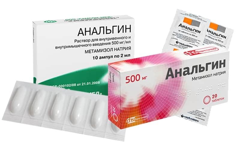 Принимают по 1 таблетке после приема пищи 2-3 раза в день. За 1 прием можно принять максимум 2 таблетки, в сутки - 6 шт